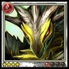 Archive-Ark Dragon