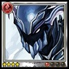 Archive-Black Ice Lancer
