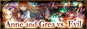 Anne and Grea vs Evil