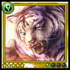 Archive-White Tiger Monk