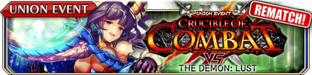 Crucible of Combat vs The Demon - Lust (Rematch) - Small Banner