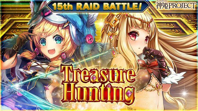Treasure Hunting - Banner