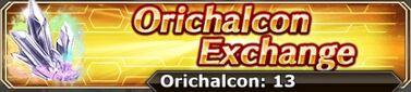 Orichalcon Exchange Banner