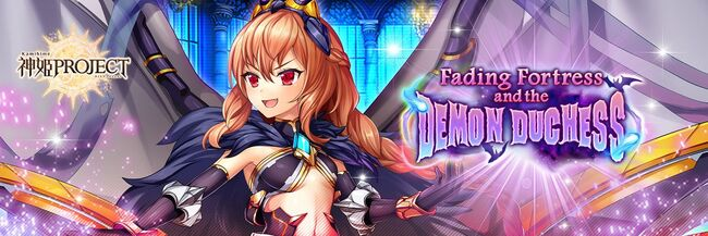 Fading Fortress and the Demon Duchess - Banner
