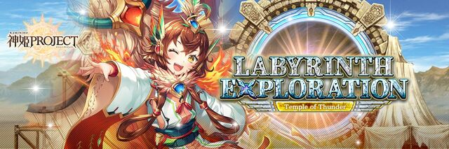 Labyrinth Exploration - Temple of Thunder - Banner