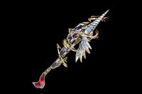 Spiral Lance