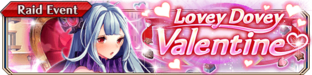 Lovey Dovey Valentine - Small Banner