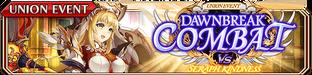 Dawnbreak Combat vs The Seraph - Kindness - Small Banner