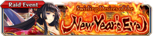 Swirling Desires of the New Year's Eve (Small Banner)