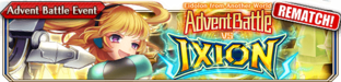 Advent Battle vs Ixion(Small Banner - Rematch)