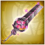 Hades Sword Pugatory Portrait