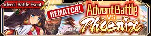 Advent Battle vs Phoenix - Small Banner (Rematch)