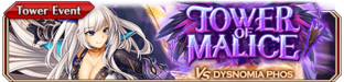 Tower of Malice vs Dysnomia Phos - Small Banner