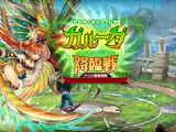 Advent Battle vs Garuda