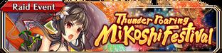 Thunder Roaring Mikoshi Festival - Small Banner