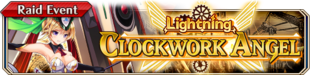 Lightning Clockwork Angel(Small Banner)