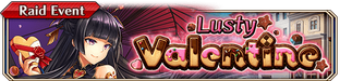 Lusty Valentine - Small Banner