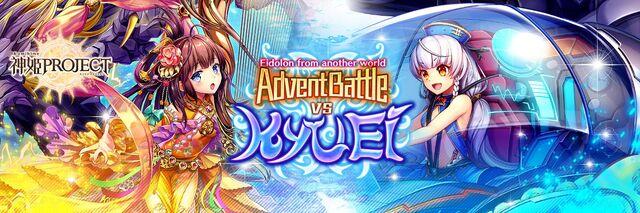 Advent Battle vs Kyu Ei - Banner