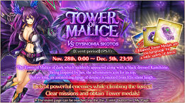 Tower of Malice VS Dysnomia Skotos - Banner