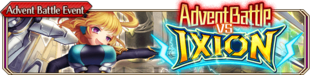 Advent Battle vs Ixion(Small Banner)