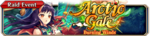 Arctic Gale Burning Winds - Small Banner