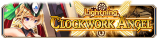 Lightning Clockwork Angel (Epic Quest) - Small Banner