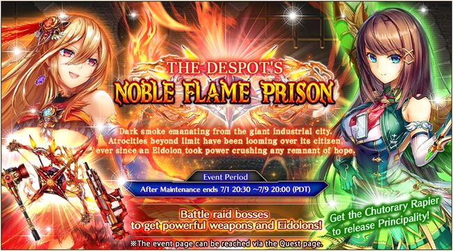 The Despot's Noble Flame Prision - Banner