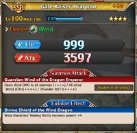 MLB Gale Kaiser Dragoon +99