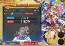 Shiva (Awakened) with +99 Bonus Stats