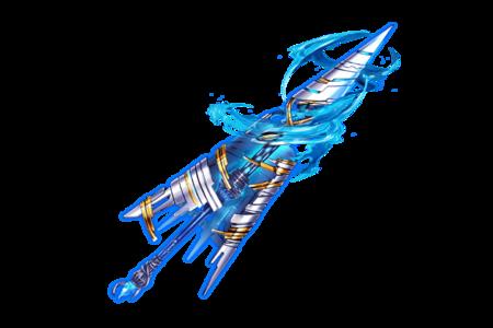 Holy Spear Innocent Aqua