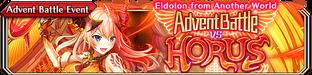 Advent Battle vs Horus - Small Banner