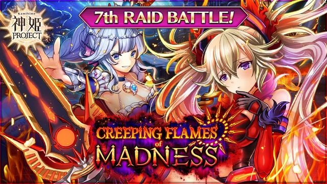 Creeping Flames of Madness - Banner