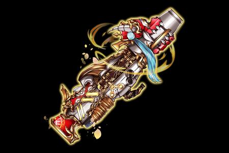 Sacred Gun Garngun