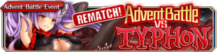 Advent Battle vs Typhon (Small Banner)