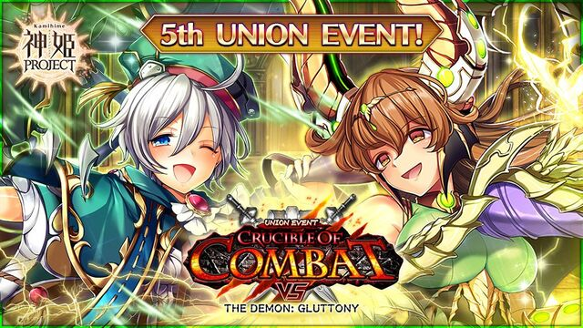 Crucible of Combat vs The Demon- Gluttony Banner