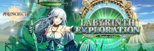 Labyrinth Exploration - Temple of Gale - Banner