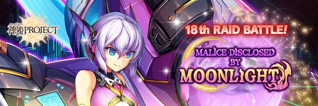 Malice Disclosed by Moonlight - Banner