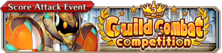 2nd Guild Combat Competition (Small Banner)