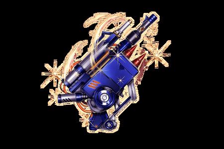Scotoma Cow Launcher