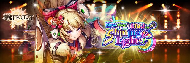 New Year's Live in Shining Lights - Banner