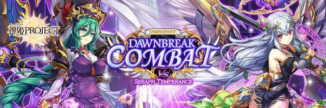 Dawnbreak Combat vs The Seraph Temperance - Banner