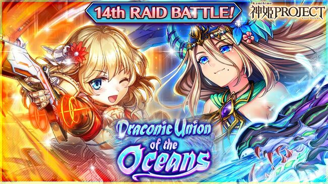 Draconic Union of the Oceans - Banner