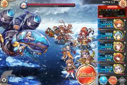 Kyu Ei - Battle