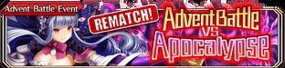 Advent Battle vs Apocalypse - Small Banner (Rematch)