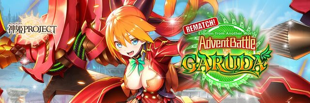Advent Battle vs Garuda - Banner