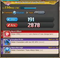 FLB Water Sickle of Guilty Sloth +99
