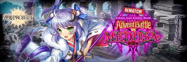 Advent Battle vs Medusa - Banner