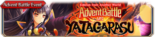 Advent Battle vs Yatagarasu - Small Banner