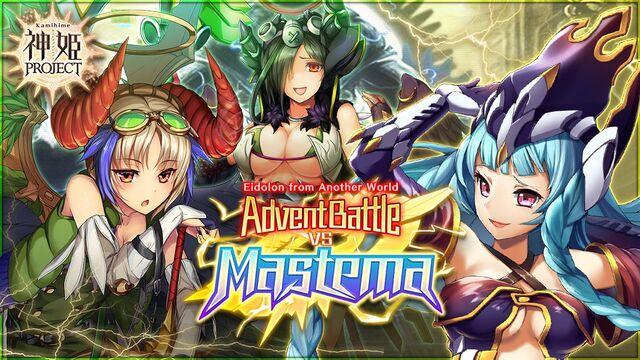 Advent Battle vs Mastema - Banner
