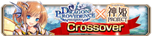 DP Crossover